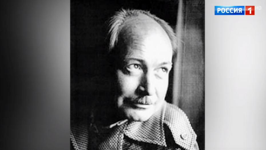 Московское издательство попросило откликнуться наследников умершего в Воронеже писателя