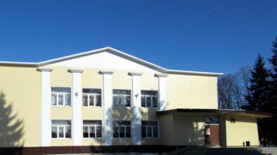 В лискинском селе Вторая Пятилетка отремонтируют фасад Дома культуры