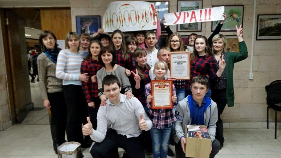 Школьная команда КВН Семилукского района проведет благотворительный концерт