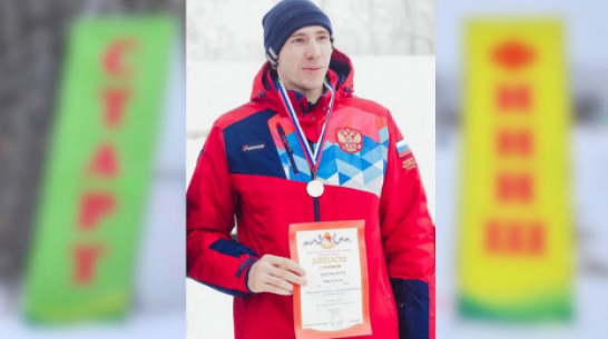 Бутурлиновский лыжник победил на Кубке области