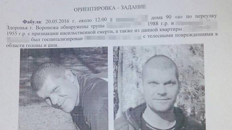 Полицейские доставили в Воронеж обвиняемого в убийстве семьи