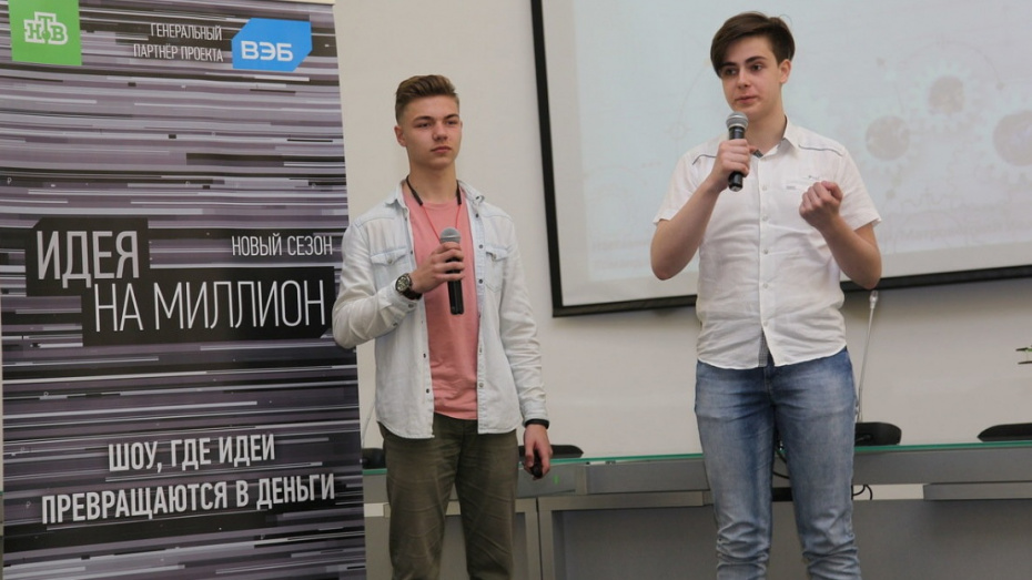 В Воронеже впервые прошли отборочные съемки телешоу «Идея на миллион»