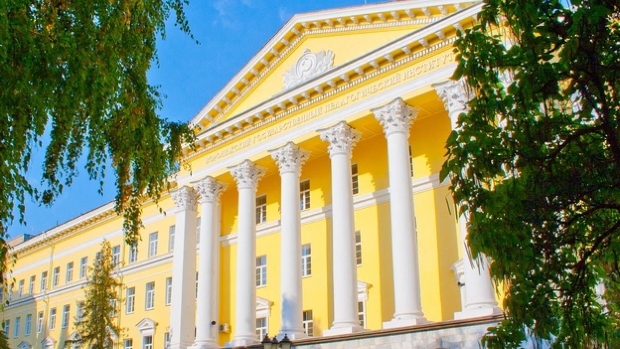Воронежский педуниверситет выбирает нового ректора