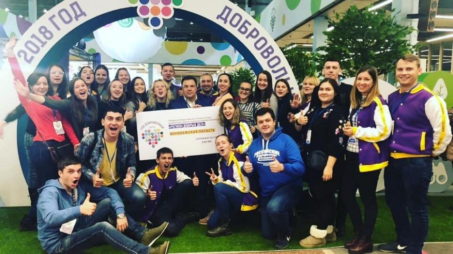 Воронежская область получила 8,6 млн рублей за победу в конкурсе «Регион добрых дел»