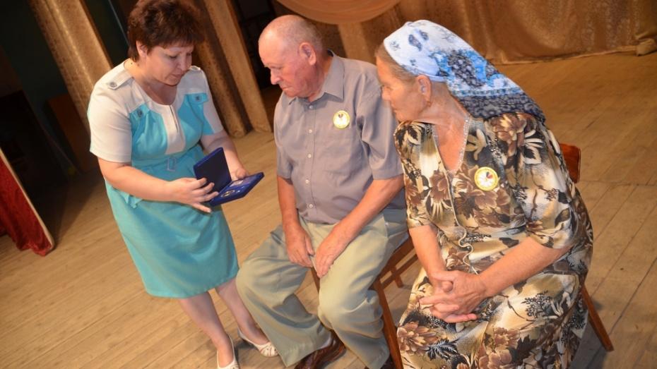 Верхнехавская семья получила медаль «За любовь и верность»