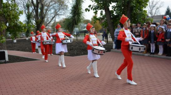 В кантемировском селе Смаглеевка открыли парк