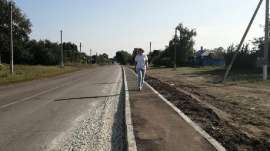 В эртильском селе Борщевские Пески построили тротуар за 3,3 млн рублей