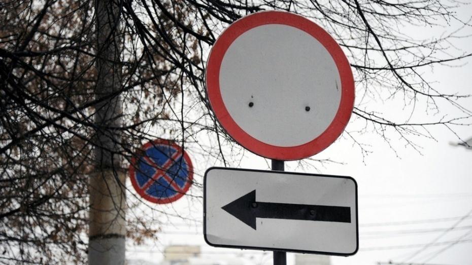 В Воронеже на 10 часов перекроют проезд от улицы Остужева до улицы Димитрова