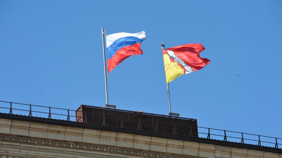 Первые лица региона поздравили воронежцев с Днем образования области и Днем России