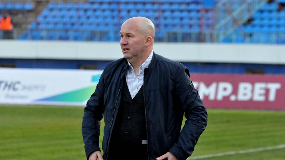 Главный тренер воронежского «Факела»: «Неровные получились таймы»