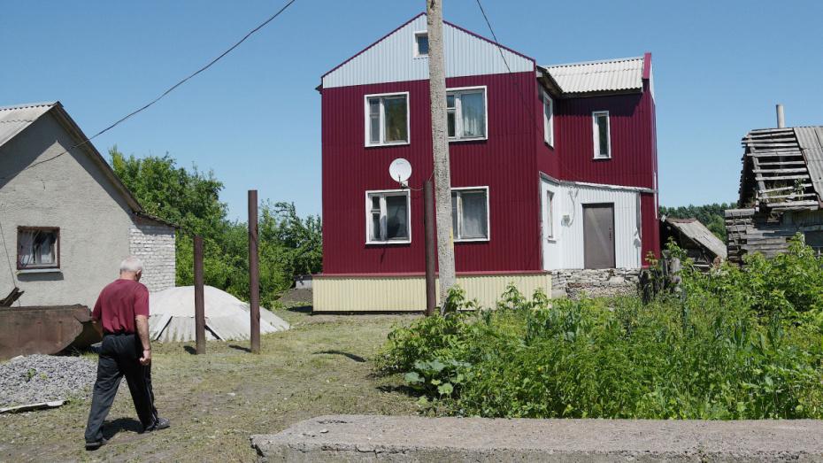 В Воронежской области упали цены на частные дома