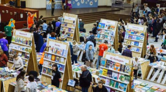 Воронежский фестиваль «Читай-Болтай» могут перенести на январь 2021 года