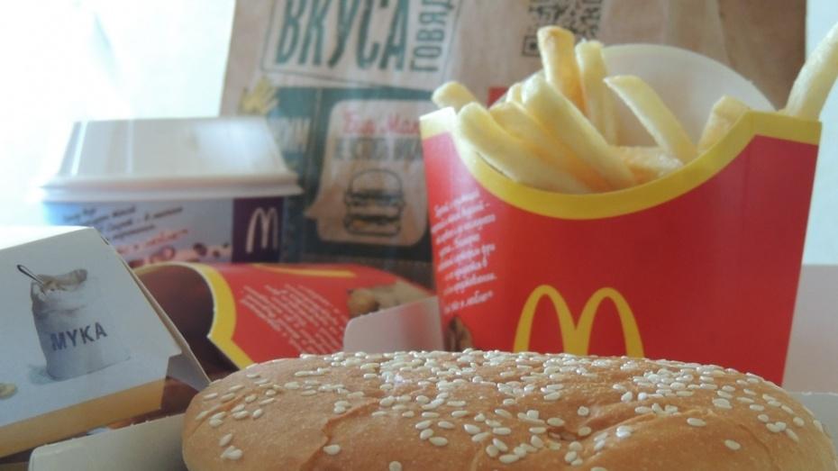 McDonald`s сохранит рестораны в Воронеже