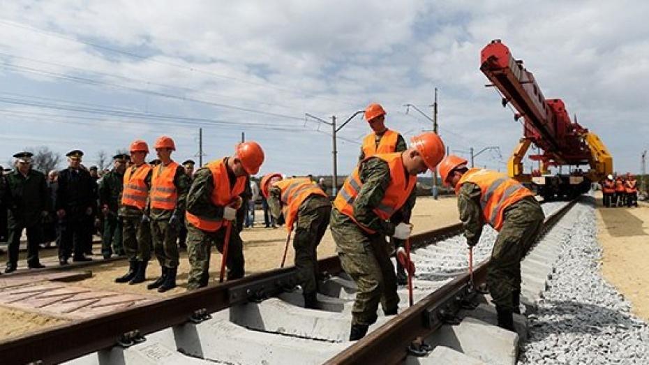 МинобороныРФ дало старт укладке железной дороги вобход государства Украины