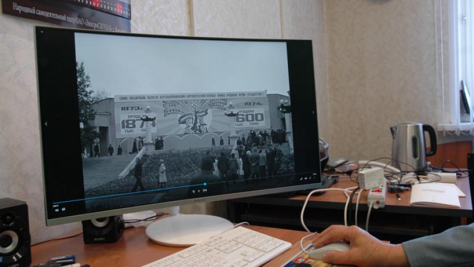 Культурно-досуговые учреждения Лискинского района начнут виртуальные кинопоказы со 2 апреля