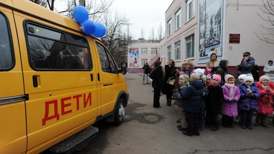 Дети-инвалиды получили автобус, обещанный премьер-министром Дмитрием Медведевым