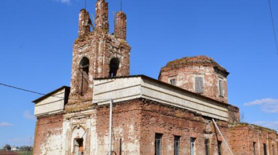 В грибановском селе Большие Алабухи начали восстанавливать  храм  1873 года постройки