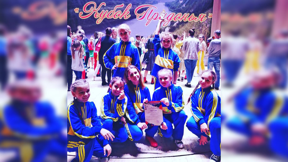 Лискинские танцоры стали лауреатами Всероссийского конкурса «Кубок Придонья»