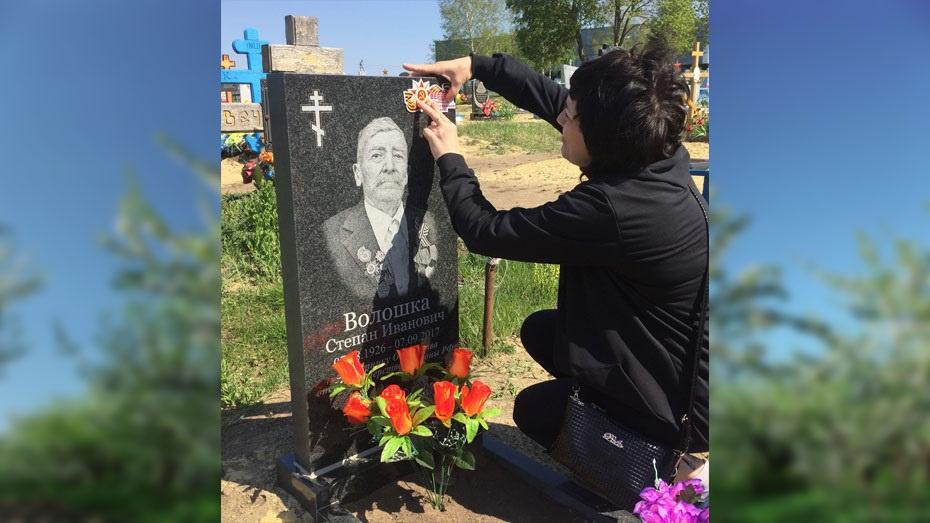 В кантемировском хуторе Соленый могилы фронтовиков обозначили специальными знаками