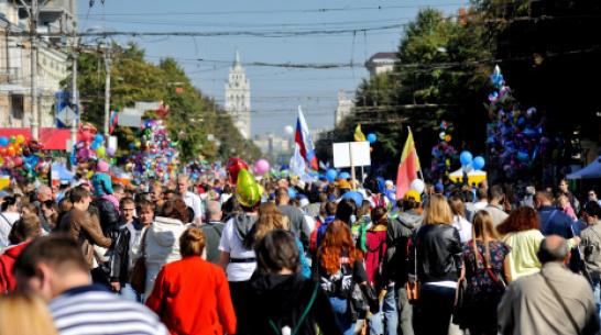 День города пройдет в Воронеже без массовых гуляний