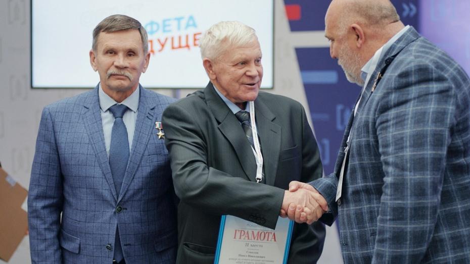 Грибановец стал вторым во Всероссийском конкурсе «Опыт. Эстафета. Будущее»