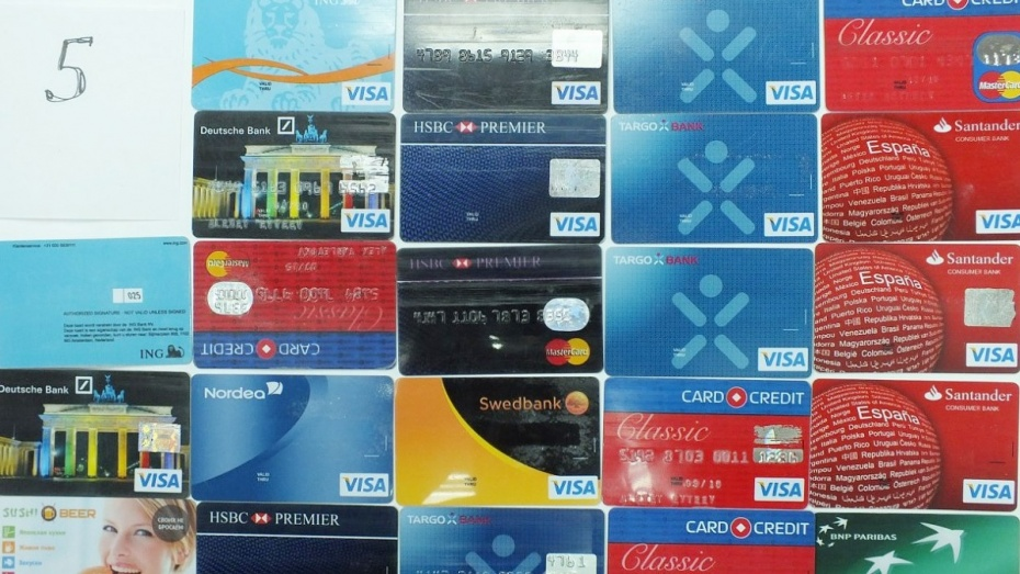 раздача кредитных карт