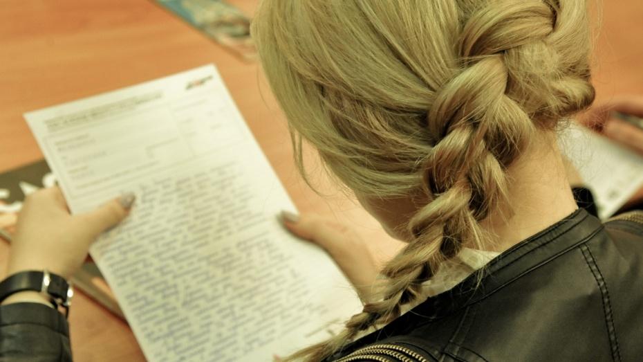 ВПерми 194 человека написали «Тотальный диктант» на«отлично»