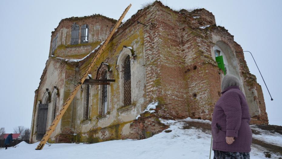 Жители острогожского села Криница попросили помощи в восстановлении разрушенного храма