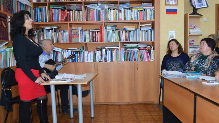 Творческий вечер семейного дуэта из Репьевки пройдет  в Воронеже  19 января