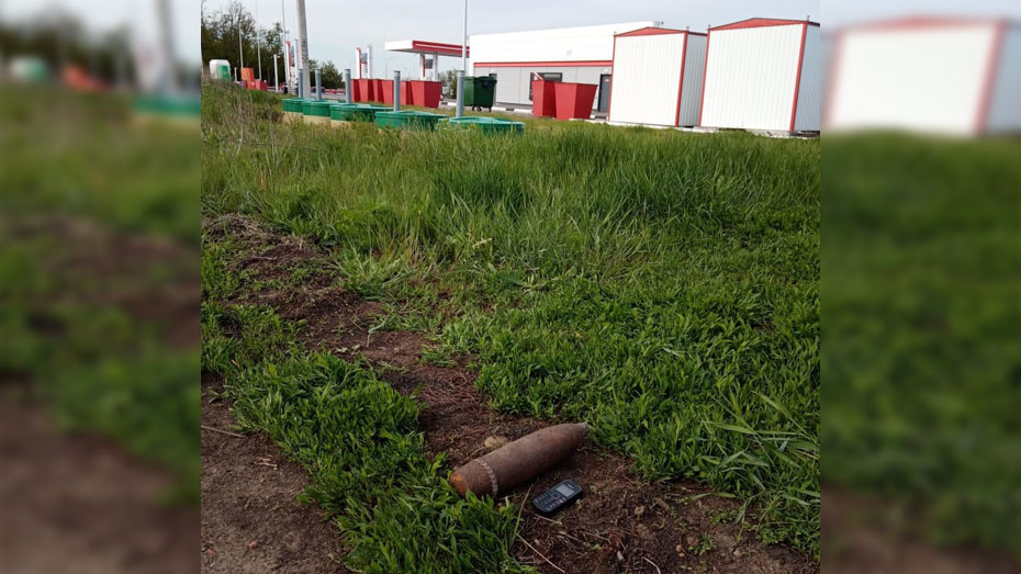 У автозаправки на трассе М-4 «Дон» в Воронежской области нашли снаряд времен войны