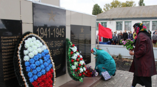 В терновском селе Тамбовка отремонтировали памятник погибшим в ВОВ землякам