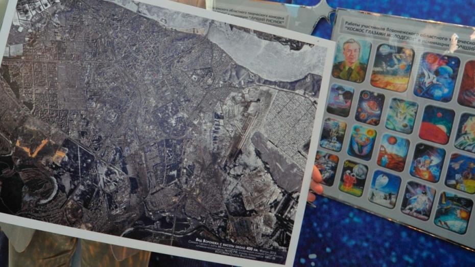 Губернатор и спикер облдумы поздравили воронежцев с Днем космонавтики