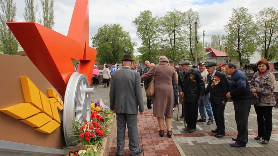 В Таловой открыли памятный знак железнодорожникам