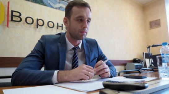 Прямая линия в РИА «Воронеж». Руководитель Гострудинспекции региона Иван Яцких