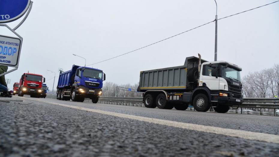 Под Воронежем открыли участок федеральной трассы А-134 после капремонта