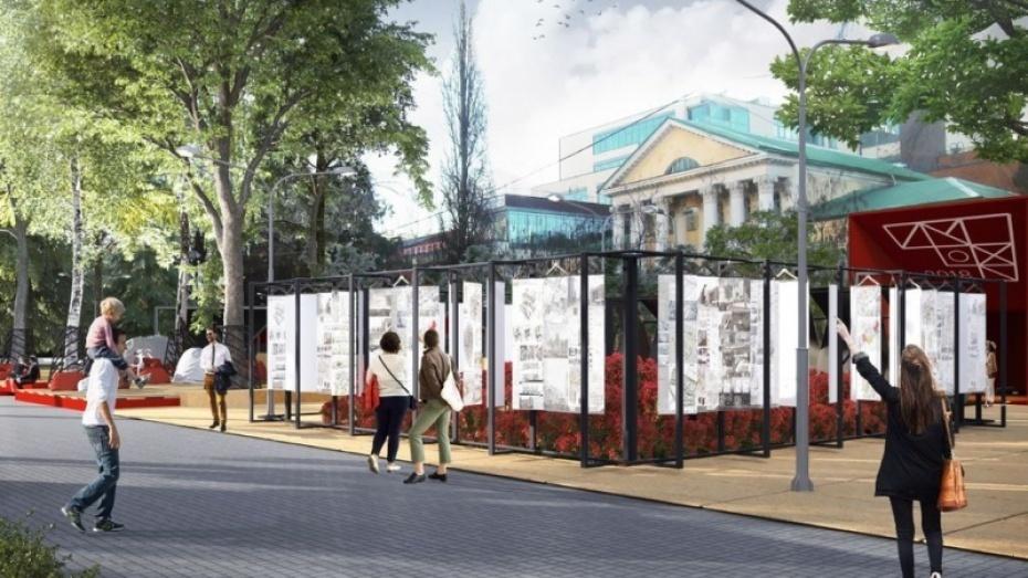 На форуме «Зодчество VRN» выберут лучший проект въездного знака для Воронежской области