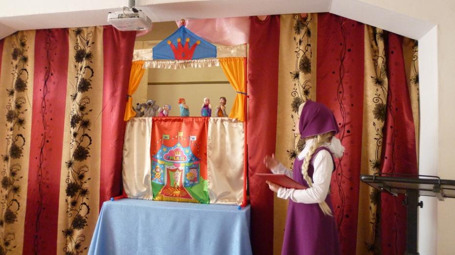 В Верхнемамонской школе создали кукольный театр