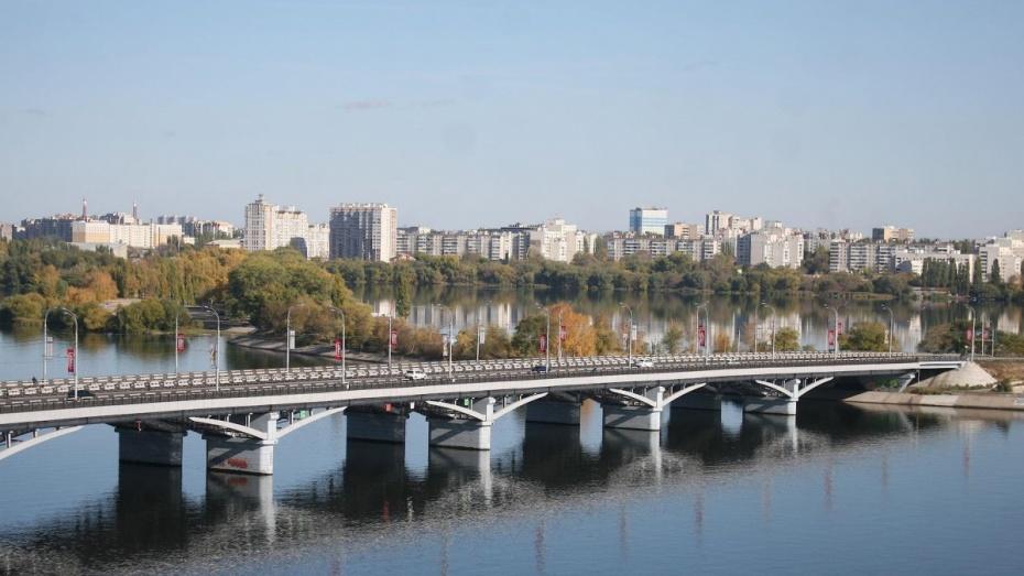 фото чернавский мост воронеж еще никогда писала