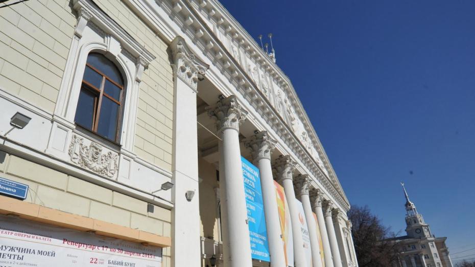 Театр оперы и балета в Воронеже расширят в 2 раза