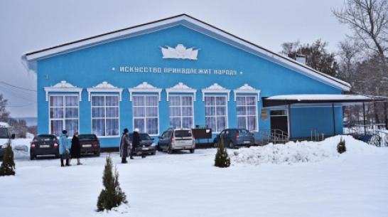 В бутурлиновском селе Пузево после капремонта открыли Дом культуры
