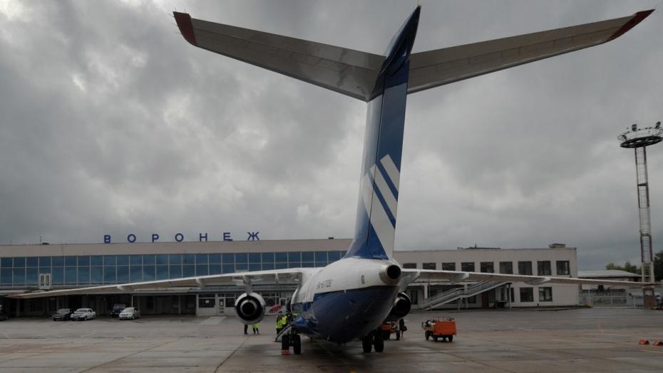 Туман снова помешал работе Воронежского аэропорта