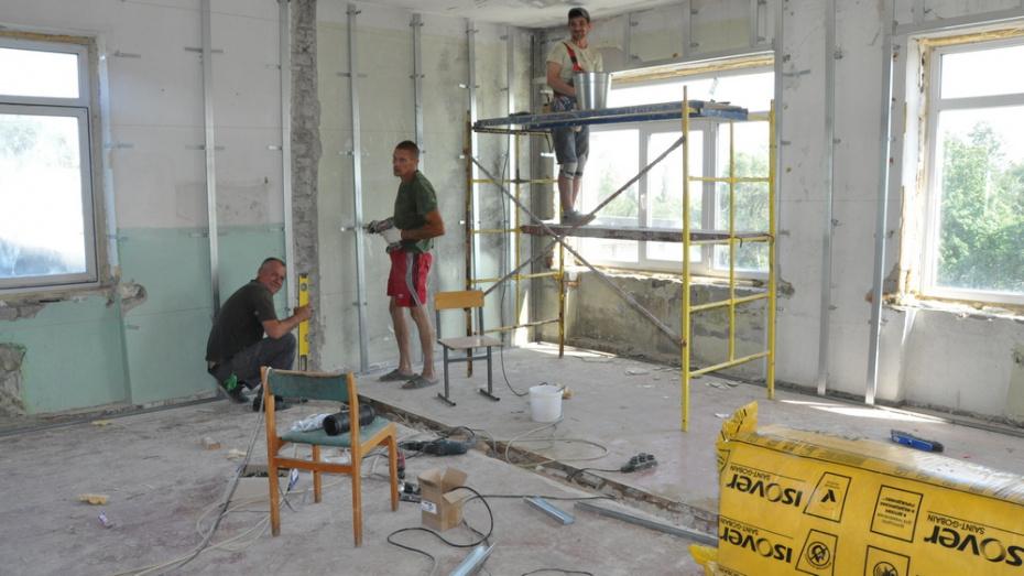 В Эртильском районе на ремонт школ потратят более 21 млн рублей