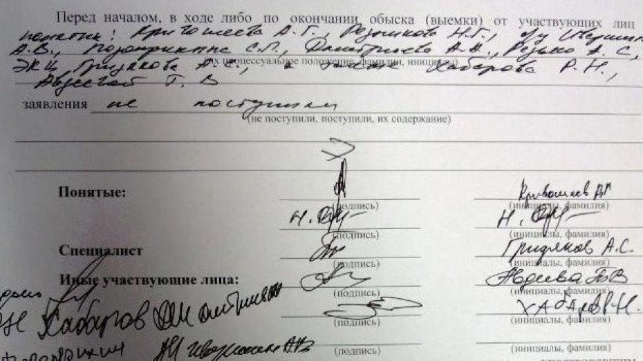 Басманный суд Москвы рассмотрит жалобы воронежских правозащитников по обыскам в Доме прав человека