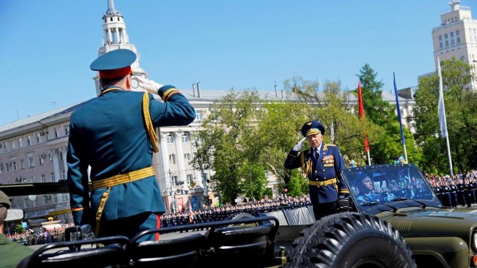 День Победы в Воронеже: все события