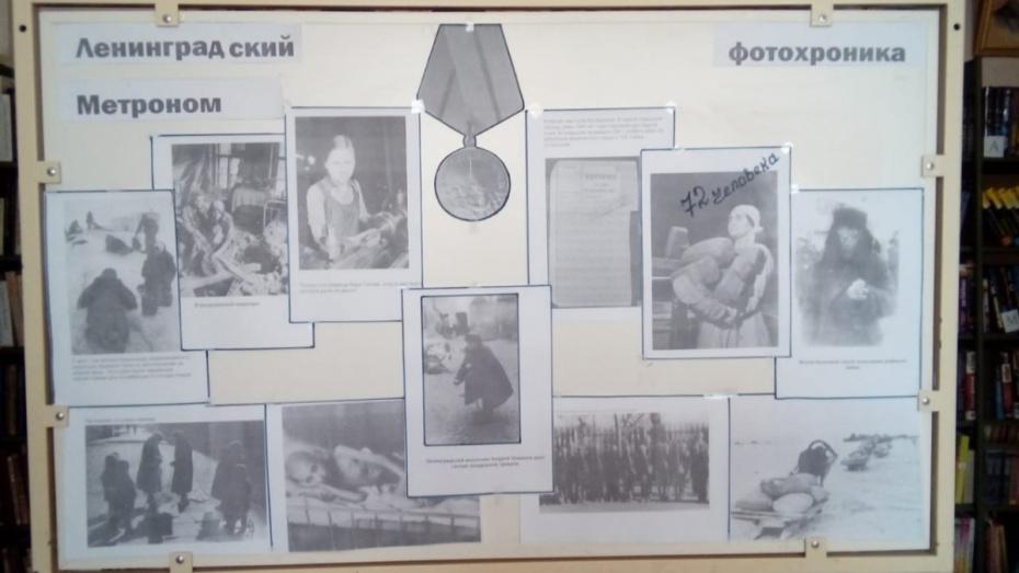 В верхнемамонском селе старшеклассники попробуют испеченный по рецепту 1941 года хлеб