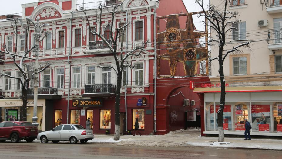 В центре Воронежа демонтируют арт-объект времен СССР