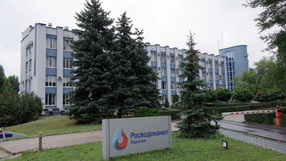 Воронежский водоканал оштрафовали на 6,2 млн рублей
