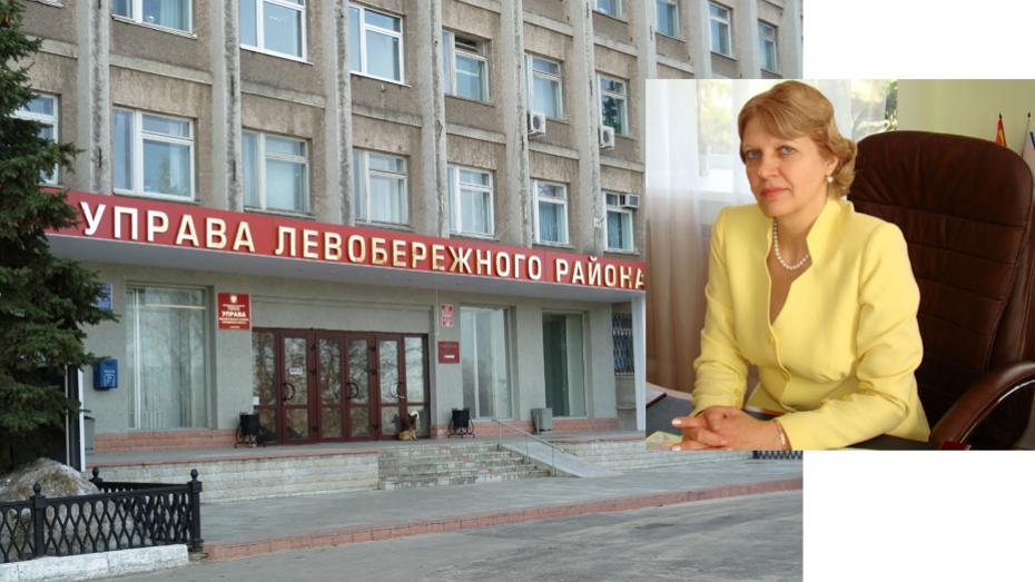 Мэрия Воронежа: руководитель управы Левобережного района работает на своем прежнем месте