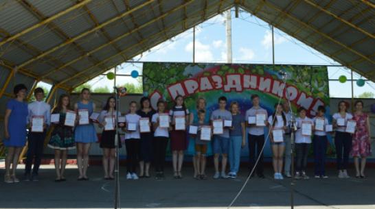 Подгоренские школьники победили в конкурсе сочинений Российской ассоциации Героев