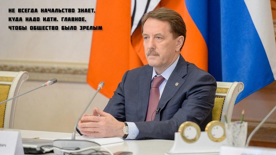 Подборка РИА «Воронеж». Как говорил губернатор